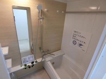 【浴室】コープ野村姪浜