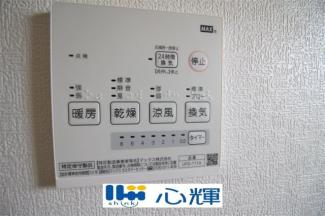 浴室換気・乾燥・暖房機(操作パネル)です。シンプルなデザインで操作も簡単です。