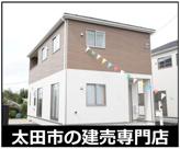 太田市市場町 5号棟の画像