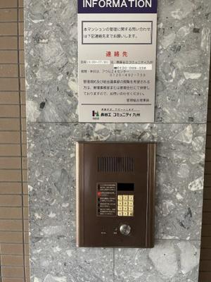 【エントランス】ライベストコート姪浜