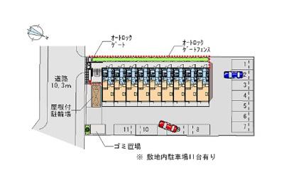 【駐車場】レオパレスYOSHIKO (36428-302)