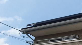 ソーラー発電付きで光熱費削減