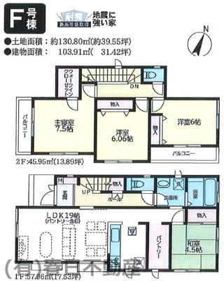 F棟(建築確認番号:第HPA-20-09672-1号)