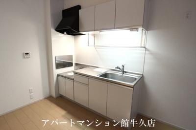 【キッチン】ヨットン・ハウスⅢ