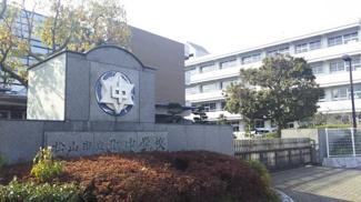 松山市立北中学校 2554m