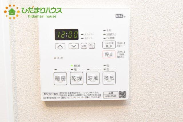 【設備】西区宝来 中古マンション タカラマンション指扇