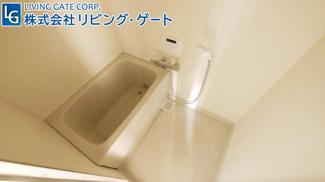 追い炊き付き。1日頑張った体をお風呂でリフレッシュ。
