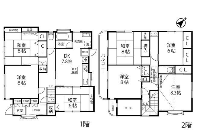 お部屋は7DKで人数多めのファミリーさん向け!ダイニングキッチン、洋室4部屋、和室3部屋!広々164.65平米です☆