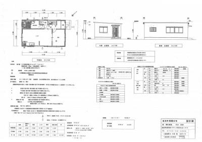 【土地図+建物プラン例】高島市新旭町藁園 売土地(建築条件付)