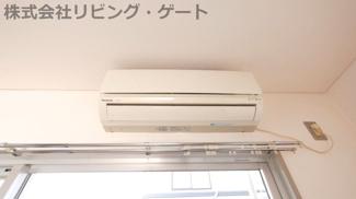 リビングにあるエアコンです。