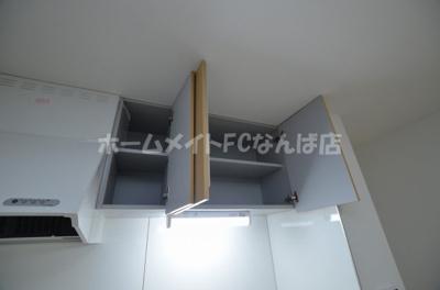 【キッチン】ミルグラシアス