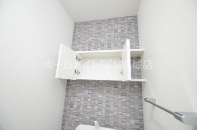 【トイレ】ミルグラシアス