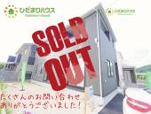 桜川市富士見台第3 新築戸建の画像