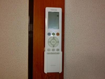 【設備】南常盤台アパート
