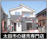 太田市東矢島町 5号棟の画像