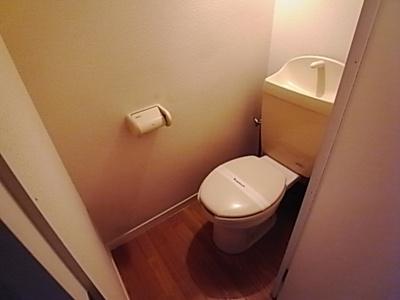 【トイレ】レオパレスISLANDHILLS