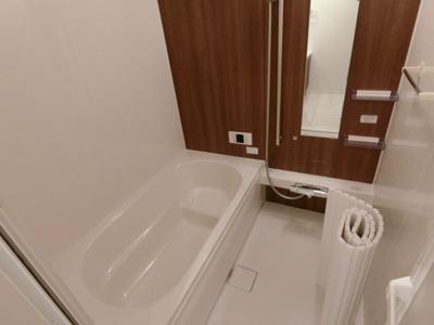 【浴室】コンフォール甲子園口