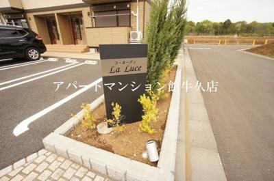 【設備】La Luce(ラ・ルーチェ)A