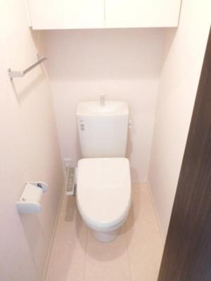 【トイレ】ハッピーハイム