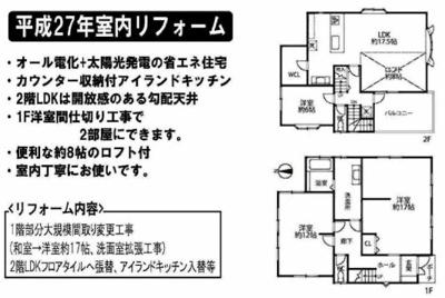 【外観】茨木市北春日丘4丁目 中古戸建