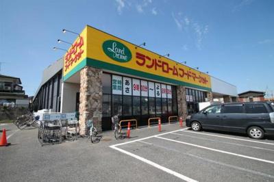 スーパーまで約450m