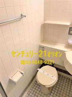 【トイレ】藤和シティコープ練馬