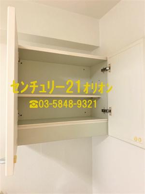 【キッチン】藤和シティコープ練馬
