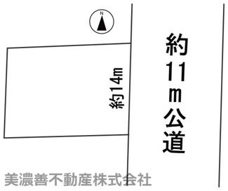 【区画図】56605 岐阜市福光西土地
