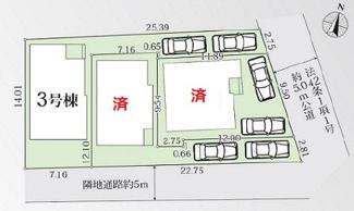 【区画図】立川市上砂町5丁目 全3棟 3号棟 仲介手数料無料