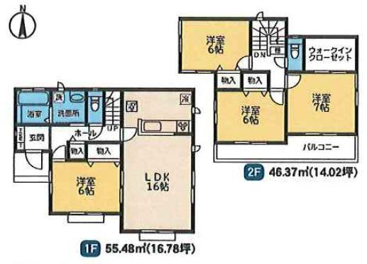 1号棟 4LDK 玄関から直接出入りできる洋室は急な来客にも対応できます。