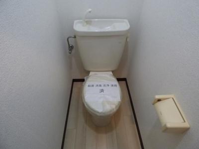 【トイレ】北邑ビル
