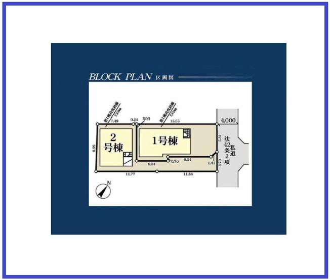 区画図です。建物は全棟南東向きで全室洋室の間取りです。