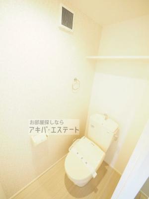 【トイレ】Prestige西巣鴨