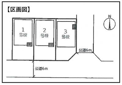 【区画図】オール電化住宅♪収納も豊富◎前道6mで駐車2台可能!リーブルガーデン亀岡市千代川町小林