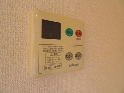 【設備】OLIO渋谷西原