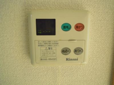 【設備】ドルチェ荻窪・壱番館