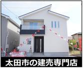 太田市岩松町 1号棟の画像