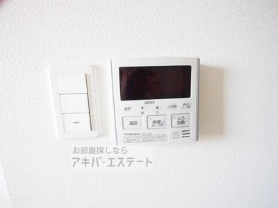 【設備】フェリーチェ三ノ輪