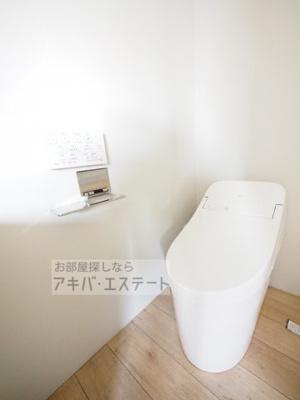 【トイレ】フェリーチェ三ノ輪