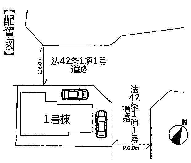【その他】神戸市西区大沢2丁目新築戸建