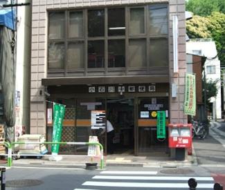 小石川一郵便局