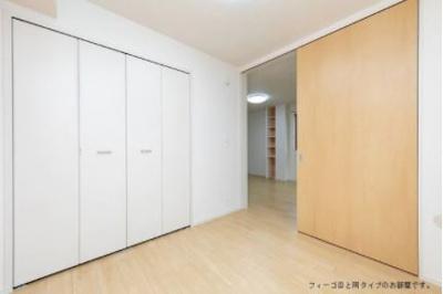 【寝室】流山アパートA