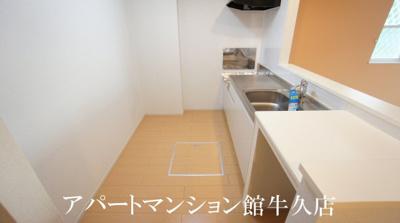 【キッチン】アルトピアーノⅡ