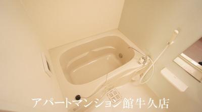 【浴室】アルトピアーノⅡ