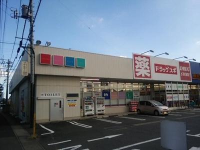 ドラッグスギ天川大島店まで1,288m