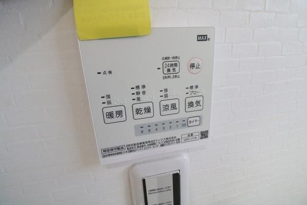 便利な浴室換気乾燥暖房機付き♪