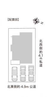 【区画図】新築 新潟市中央区和合町3丁目B