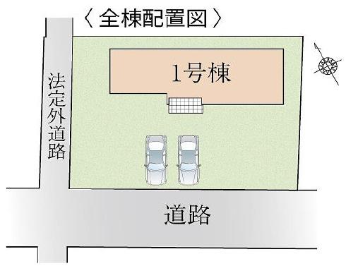 【区画図】高崎市下小塙町 1号棟