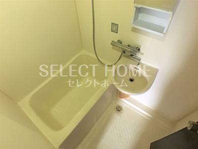 【浴室】マンション渡辺