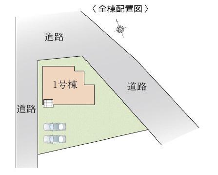 【区画図】高崎市宿横手町 1号棟